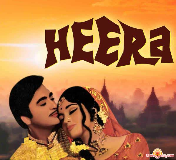 Poster of Heera (1973) - (Hindi Film)