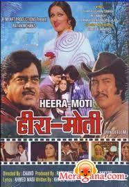 Poster of Heera Moti (1979) - (Hindi Film)