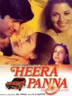 Poster of Heera Panna (1973) - (Hindi Film)