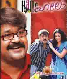 Poster of Hello (2007) - (Malayalam)