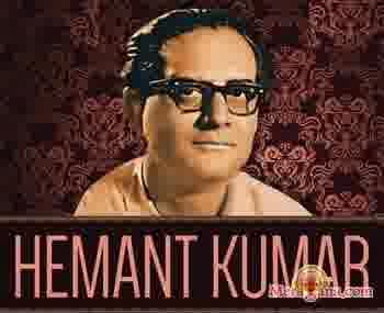 Poster of Hemant Kumar - (Devotional)