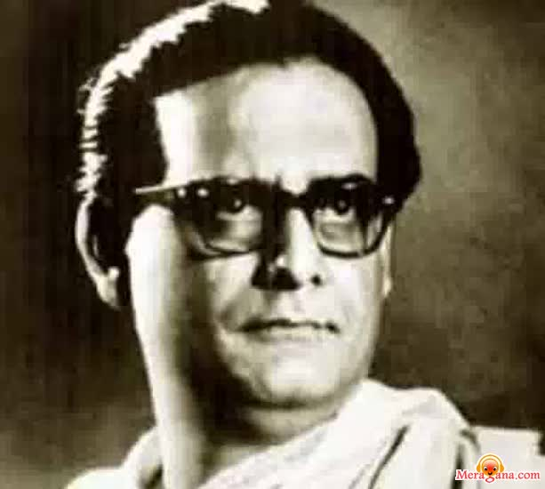 Poster of Hemanta Mukherjee
