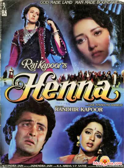 Poster of Henna (1991) - (Hindi Film)
