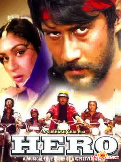 Poster of Hero (1983) - (Hindi Film)