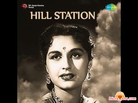 Poster of Hill Station (1957) - (Hindi Film)