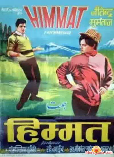 Poster of Himmat (1970) - (Hindi Film)