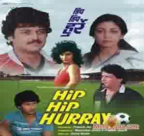 Poster of Hip Hip Hurray (1984) - (Hindi Film)