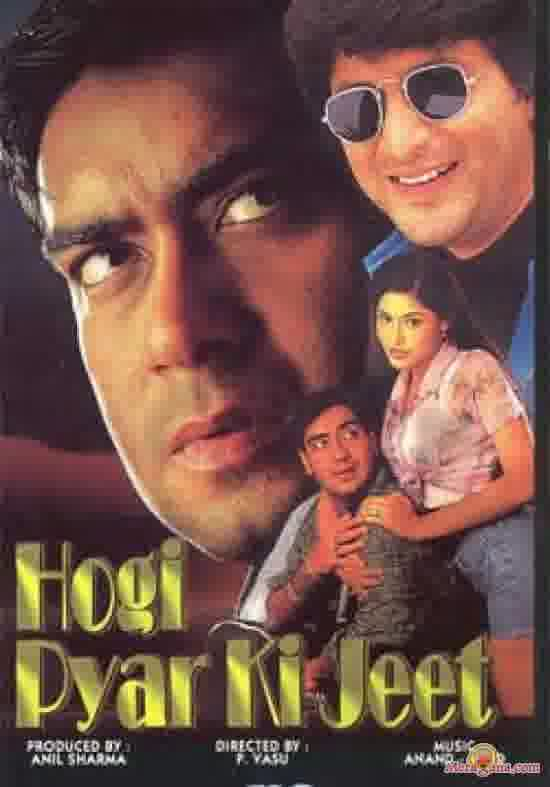 Poster of Hogi Pyar Ki Jeet (1999) - (Hindi Film)