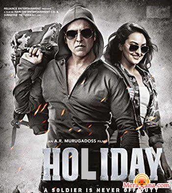 Poster of Holiday (2014)