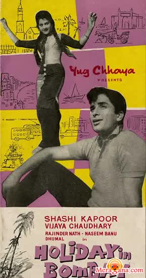 Poster of Holiday In Bombay (1963)