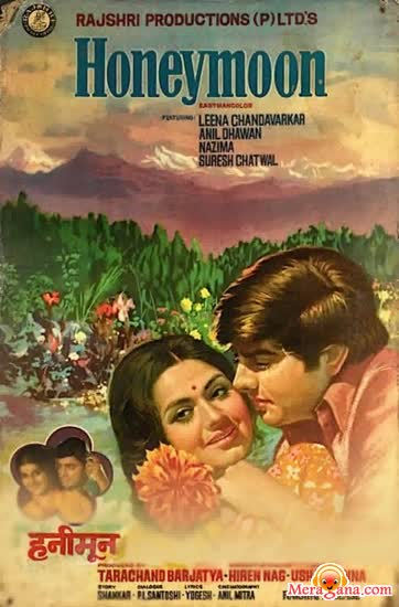Poster of Honeymoon (1973) - (Hindi Film)
