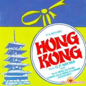 Poster of Hong Kong (1962)