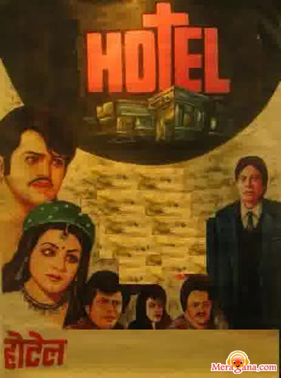 Poster of Hotel (1981) - (Hindi Film)