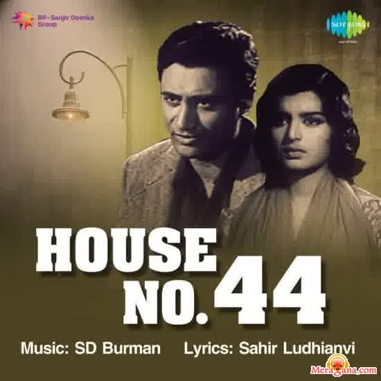 Poster of House No 44 (1955) - (Hindi Film)