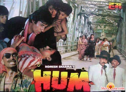 Poster of Hum (1991) - (Hindi Film)
