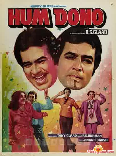 Poster of Hum Dono (1985) - (Hindi Film)