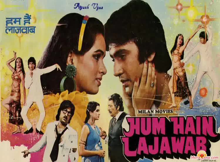 Poster of Hum Hain Lajwaab (1984) - (Hindi Film)