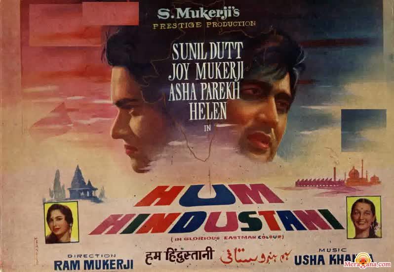 Poster of Hum Hindustani (1960) - (Hindi Film)