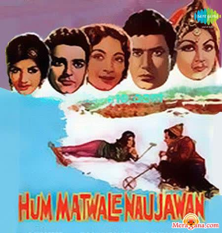 Poster of Hum Matwale Naujawan (1961) - (Hindi Film)
