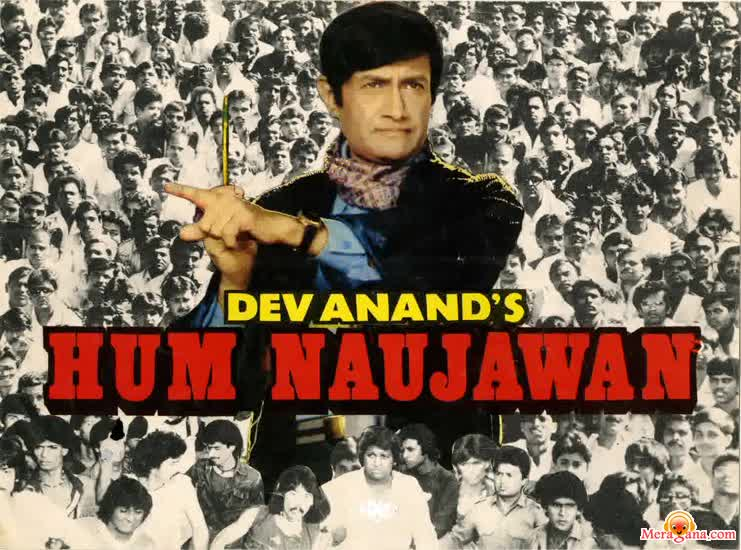 Poster of Hum Naujawan (1985) - (Hindi Film)