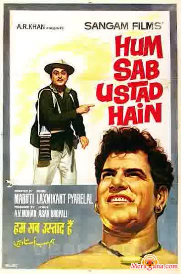 Poster of Hum Sab Ustad Hain (1965) - (Hindi Film)