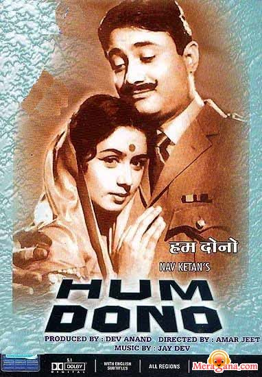 Poster of Hum Dono (1961)