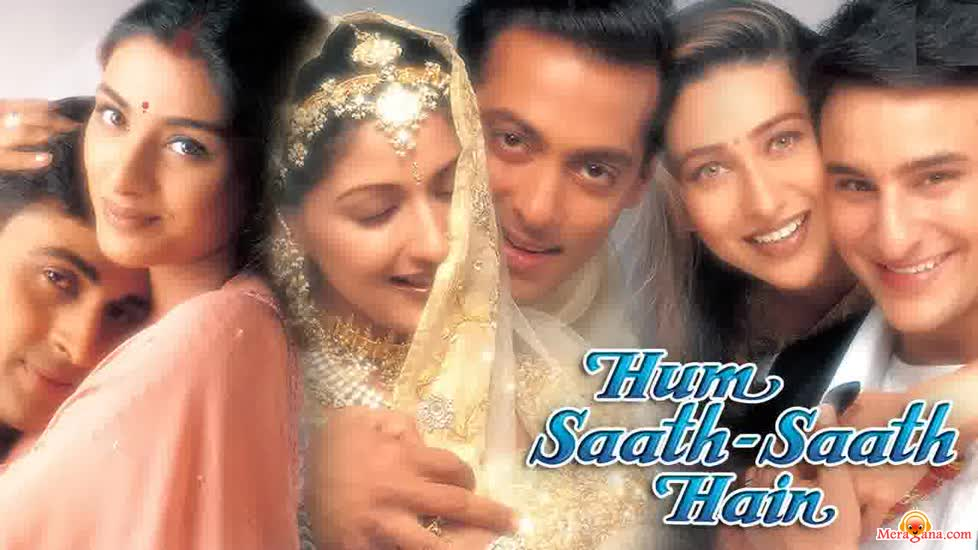 Poster of Hum Saath Saath Hain (1999)