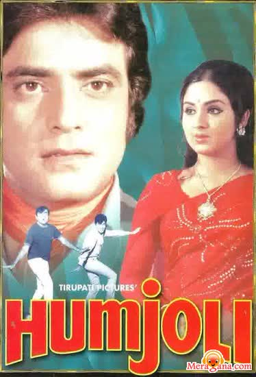 Poster of Humjoli (1970)