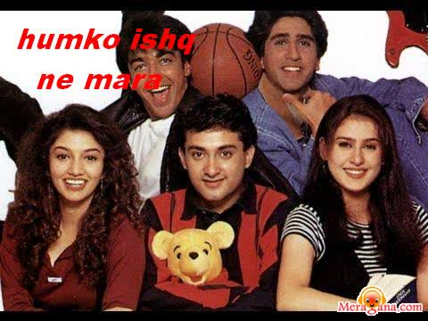 Poster of Humko Ishq Ne Mara (1997) - (Hindi Film)