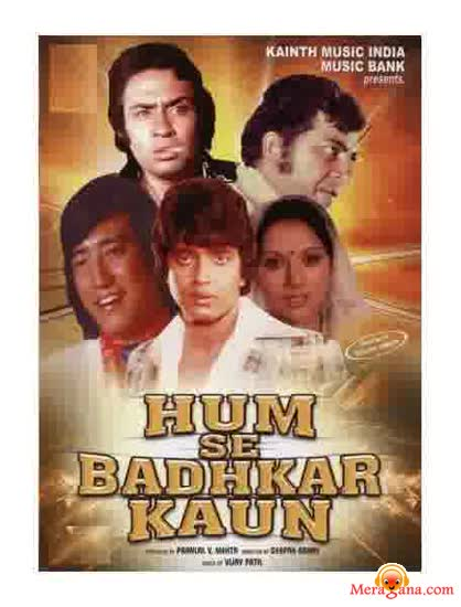 Poster of Humse Badhkar Kaun (1981) - (Hindi Film)
