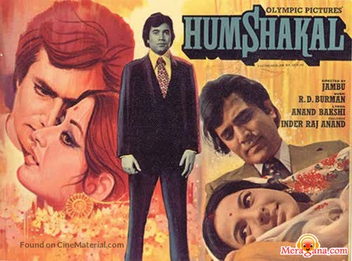 Poster of Humshakal (1974) - (Hindi Film)