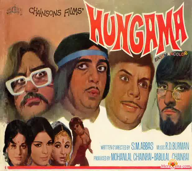 Poster of Hungama (1971)