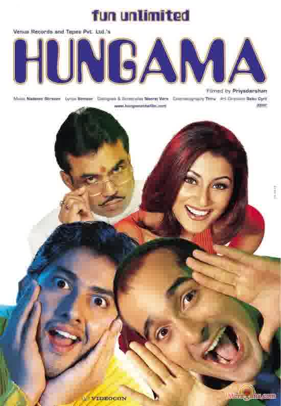Poster of Hungama+(2003)+-+(Hindi+Film)