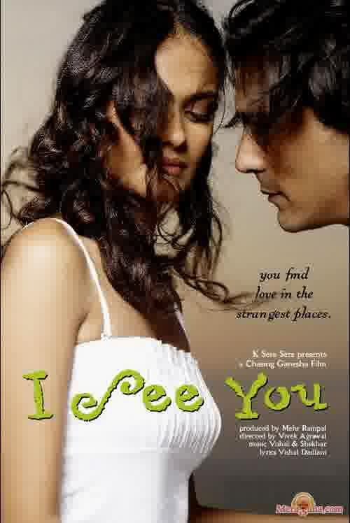 Poster of I See You (2006) - (Hindi Film)