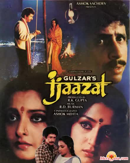 Poster of Ijaazat+(1987)+-+(Hindi+Film)