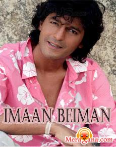 Poster of Imaan Beiman (1997) - (Hindi Film)
