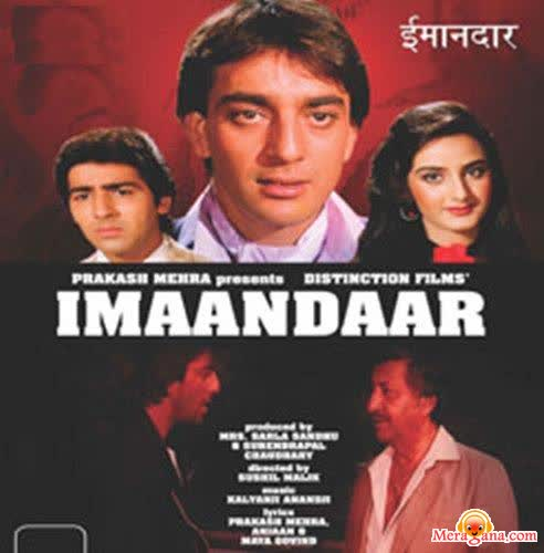 Poster of Imaandaar (1986) - (Hindi Film)