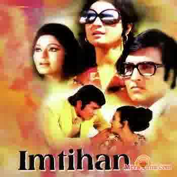 Poster of Imtihaan (1974) - (Hindi Film)