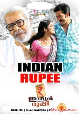 Poster of Indian Rupee (2011)