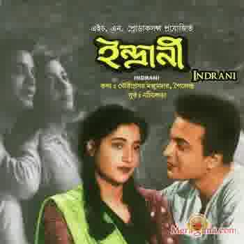 Poster of Indrani (1958) - (Bengali Modern Songs)