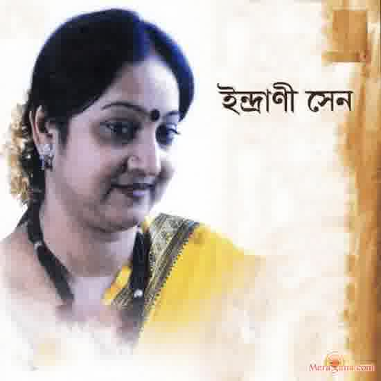 Poster of Indrani Sen - (Bengali Modern Songs)