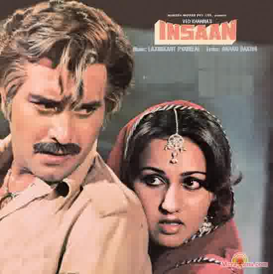 Poster of Insaan (1982) - (Hindi Film)