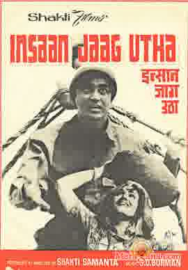 Poster of Insaan Jaag Utha (1959) - (Hindi Film)