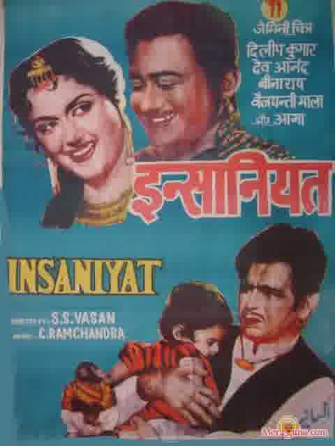 Poster of Insaniyat (1955)