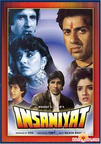 Poster of Insaniyat (1994)