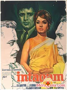 Poster of Intaqam (1969) - (Hindi Film)