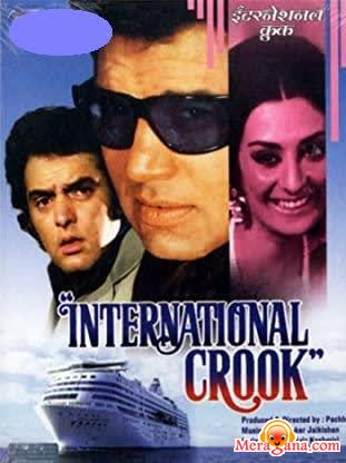 Poster of International Crook (1974)