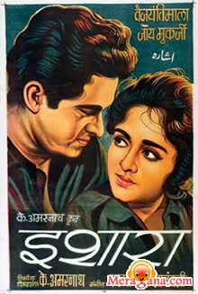 Poster of Ishaara (1964) - (Hindi Film)