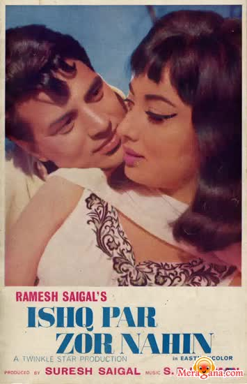 Poster of Ishq Par Zor Nahin (1970) - (Hindi Film)