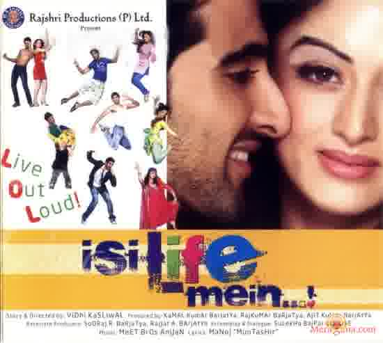 Poster of Isi Life Mein (2010) - (Hindi Film)